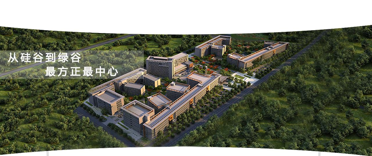小榄工业设计产业园分享展示